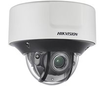 HIKVISION Kamera 4MP 2.8-12mm DS-2CD5546G0-IZHS(B)